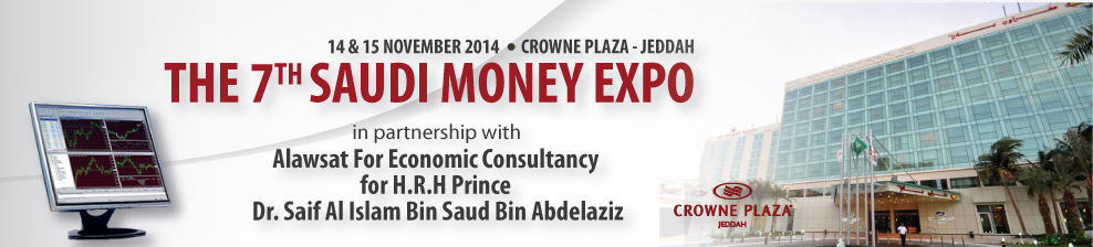 7th Saudi Money Expo 2014